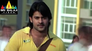 Munna Telugu Movie Part 2/14 | Prabhas, Ileana | Sri Balaji Video