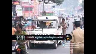 Kerala Police catching a man in front of public - Dramatic Footage