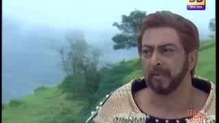 Chandra mukhi serial  song