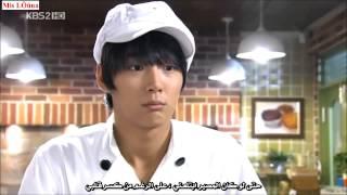 Yoon Shi Yoon~Only You [Ost King Of Baking] Arabic Sub ~ مترجم عربي