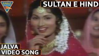 Sultan E Hind Hindi Movie || Jalva Video Song || Mohan Choti, Satish Kaul || Eagle Hindi Movies