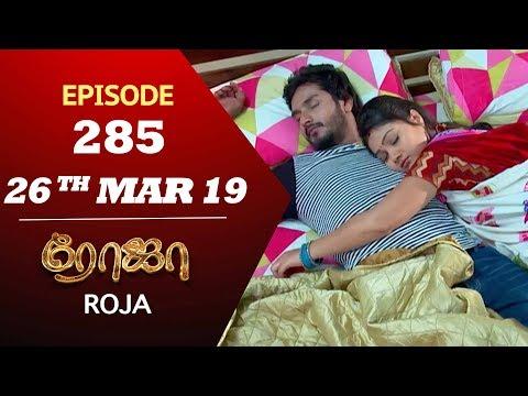 Xxx Mp4 ROJA Serial Episode 285 26th Mar 2019 Priyanka SibbuSuryan SunTV Serial Saregama TVShows 3gp Sex