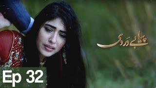 Piya Be Dardi - Episode 32 | A Plus