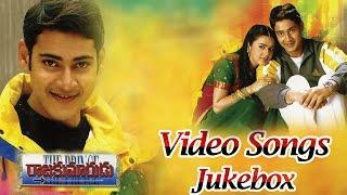Raja Kumarudu Telugu Movie Full Video Songs Jukebox || Mahesh Babu, Preity Zinta