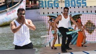 LIVE Salman Khan Bigg Boss 12 MACHO एंट्री Full HD Video