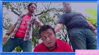 Bangla funny/commedy natok HD-2016 তিন বন্ধু এক বউ