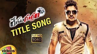 Race Gurram Telugu Movie Songs 1080P   TITLE SONG   Allu Arjun   Shruti Haasan   Thaman