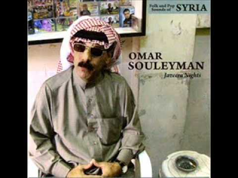 Omar Souleyman - Hot Il Khanjar Bi Gleibi (Stab My Heart)