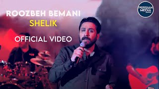 Roozbeh Bemani - Shelik - Official Video ( روزبه بمانی - شلیک - ویدیو )