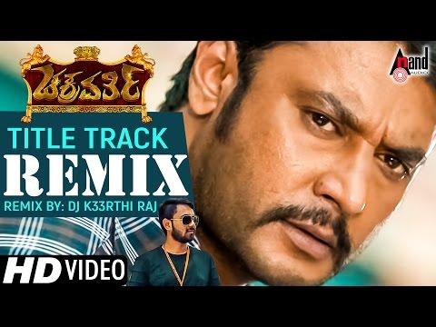 Xxx Mp4 Chakravarthy Title Track Remix By DJ K33RTHI RAJ New Kannada Remix Video Song 2017 3gp Sex
