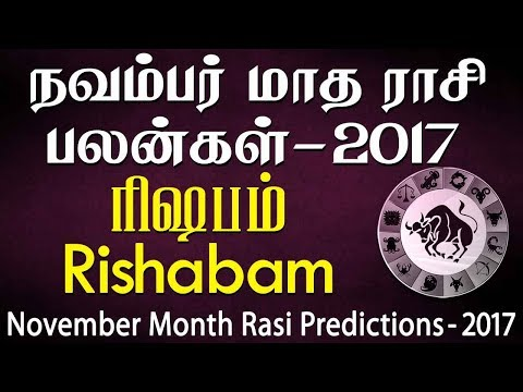 Xxx Mp4 Rishabam Rasi Taurus November Month Predictions 2017 – Rasi Palangal 3gp Sex