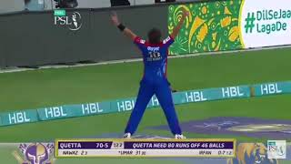 Shahid Afridi's best catch of his career in PSL 2018!!!