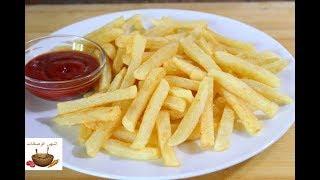 سر عمل البطاطس المقلية المقرمشة مثل المطاعم /مقرمشة من الخارج وطرية من الداخل رووعة