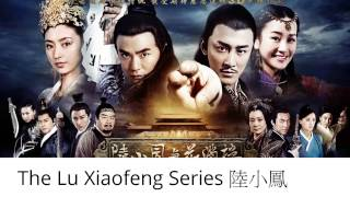 Best WuXia Dramas