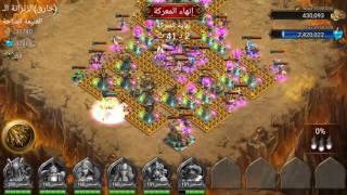 صراع الصحراء - الزنزانة البوابة رقم 4 اخر قلعة 3 شعلات 😍