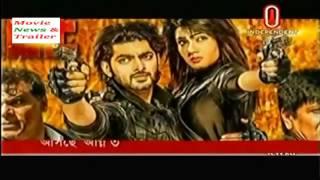 Agnee 3 2016 Mahiya Mahi Movie Talk & Bangladesh & India HD