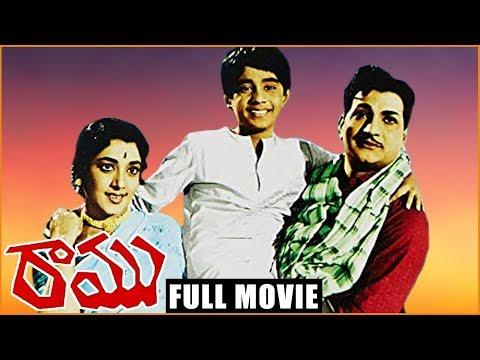 Xxx Mp4 Ramu Telugu Full Length Movie Nandamuri Taraka Ramarao NTR JAMUNA 3gp Sex