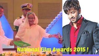 তারকাদের হাতে জাতীয় চলচিত্র পুরস্কার ২০১৫ দেবেন প্রধানমন্ত্রী,সেরা নায়ক শাকিব খান ।(ভিডিও)
