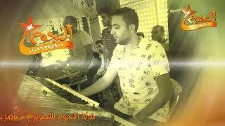 أحمد ابو السعود سوق العصر والخمس راقصات HD# مليارية أولاد غنيم # شركة النجوم
