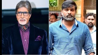 Vijay Sethupathi To Share Screen Space With Chiranjeevi And Amitabh Bachchan