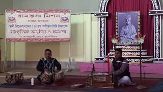 He mor Swamiji | By a RKM Vidyalaya student | Viveknagar Tripura
