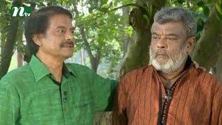 Bondhu Tomari Khonje (বন্ধু তোমারই খোঁজে) | Episode 72 | Guest   Rafiqul Alom & Shujoy Sham