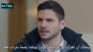مسلسل لن اتخلى ابدا الحلقة 33 مترجمة