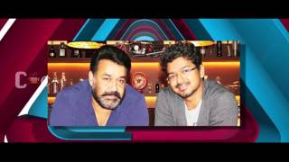 KNOW HOW  VIJAY BECAME A SUPERSTAR | JOURNEY OF A SUPERSTAR | IN HINDI | BOLLYWOOD NEWS