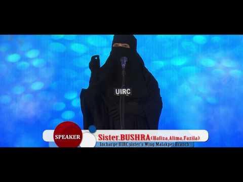 UIRC Sisters Wing :  Diploma In Islamic Classes