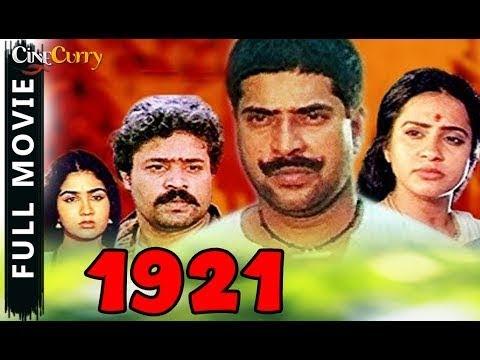 Xxx Mp4 1921 Malayalam Full Movie Free Malayalam Movies Online Mallu Films 3gp Sex