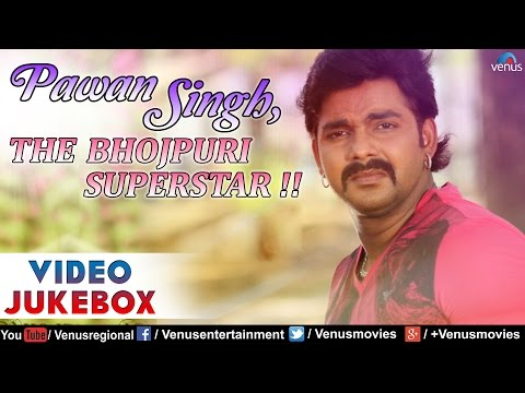 Xxx Mp4 Pawan Singh Bhojpuri Superstar Superhit Songs Video Jukebox 3gp Sex