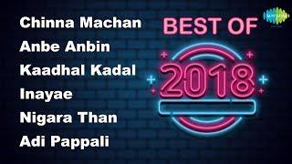 The Best of 2018 | Chinna Machan | Anbe Anbin | Kaadhal Kadal | Inayae | Dhooramai | Adi Pappali |