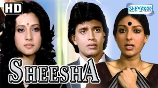 Sheesha {HD} (With Eng Subtitles) - Mithun Chakraborty | Moon Moon Sen | Vijayednra Ghatge