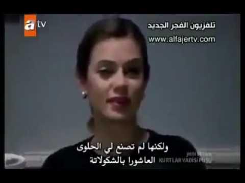Xxx Mp4 مقطع محذوف من مسلسل تركي الشهير مراد علمدار 3gp Sex