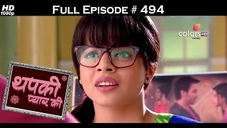 Thapki Pyar Ki - 20th November 2016 - थपकी प्यार की - Full Episode HD