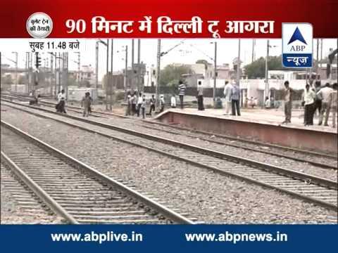 Xxx Mp4 Delhi Agra Semi Bullet Train Completes Successful Trial Run 3gp Sex