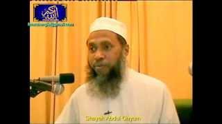 জীন শয়তান কারিন jinn shytan by Shaykh Abdul Qayum তাফসিরে ইবনে কসির আলোকে