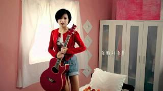 [MV] [HD] 刘婉滢 - 白马公主(官方完整版)