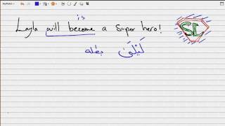 Constructing Arabic Sentences lesson 8...