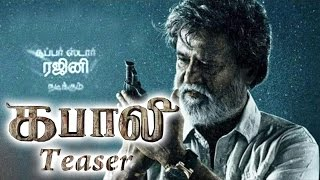Kabali Teaser | Rajinikanth & Radhika Apte | By Pa Ranjith | Review