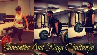 #Samantha & #Nagachaitanya Work Out Together | Actress Samantha | Actor Naga Chaitanya