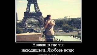 bezam na chechenskom)))haz lokh.wmv