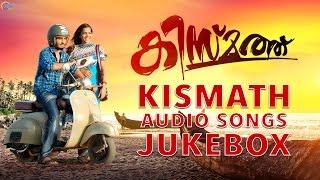 Kismath Malayalam Movie | Audio Songs Jukebox | Shane Nigam, Shruthy Menon, Vinay Forrt | Official