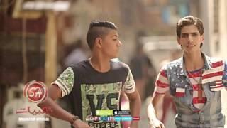مهرجان   كليب مفيش صاحب يتصاحب حسن البرنس ' شبيك لبيك '   مهرجان شعبي 2016 شعبيات جديد