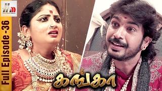 Ganga Tamil Serial | Episode 36 | 13 February 2017 | Ganga Full Episode | Piyali | Home Movie Makers