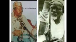 Serigne Sam sur Cheikh Omar Foutihou