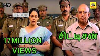 Thala Ajith Tamil Movie Mass Scenes| Cityzen Movie# Action Movie 2016 Upload| Super Hit ScenesHd#