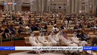 اتهامات دولية لقطر بدعم تنظيمات إرهابية