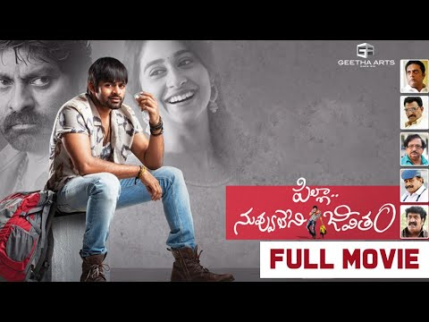 Pilla Nuvvu Leni Jeevitam Telugu Full Movie || Sai Dharam Tej, Regina Cassandra