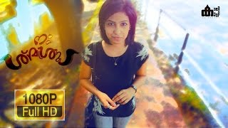 NA SHMASRU -ന:ശ്മശ്രു  (Malayalam Comedy Short Film )